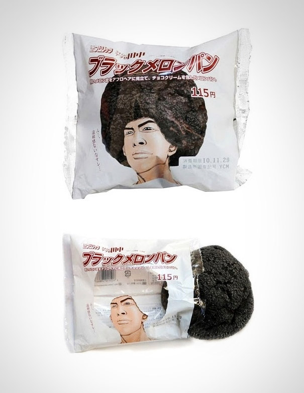 14095585823506 creative packaging 2 japanese pastry You Wont Be Able To Resist Buying These Products. Amazing Packaging!