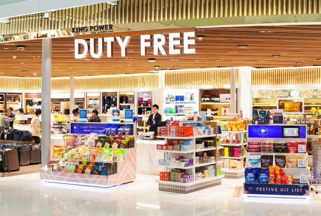 How does duty free work scaled 650x437 How does duty free work?