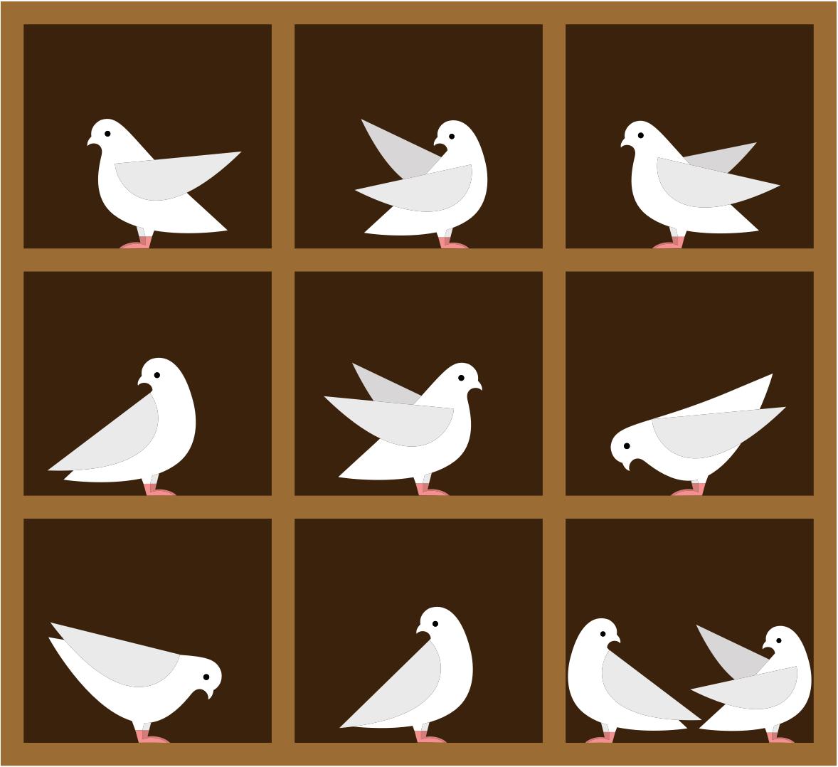 What is a pigeonhole What is a pigeonhole?